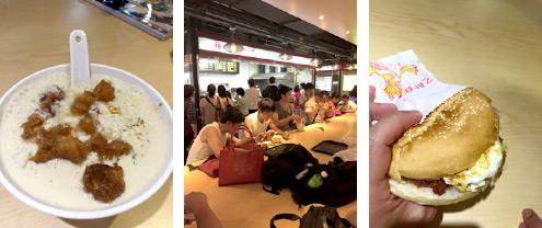 201505_taiwan_day2_03